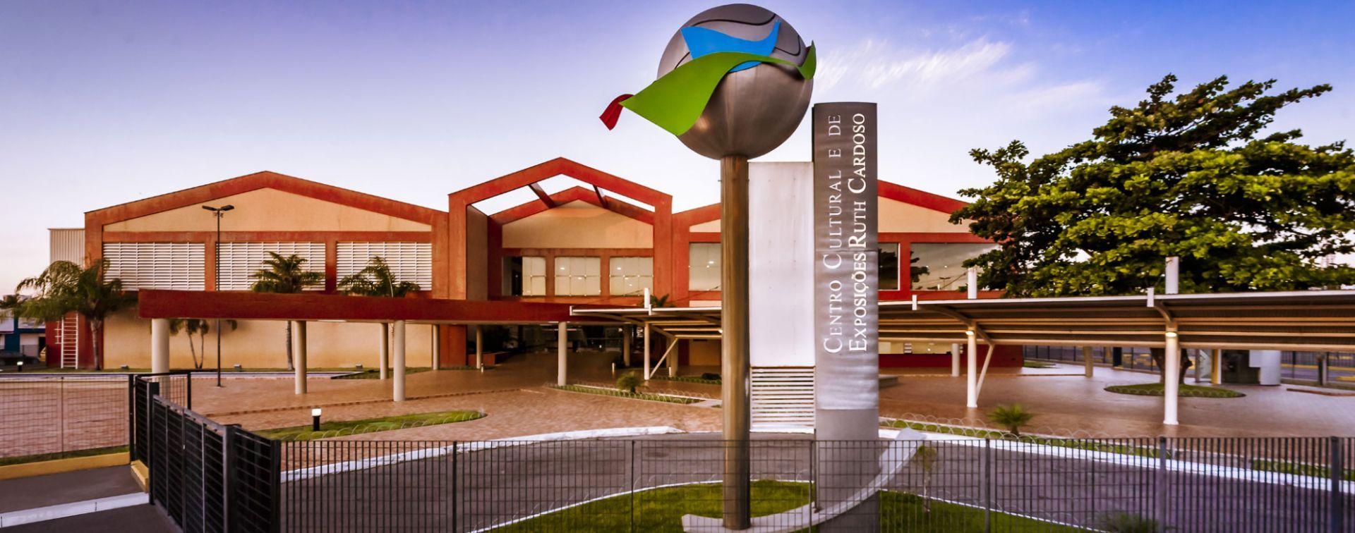 Fachada do Centro de Exposições, no bairro de Jaraguá - Maceió Alagoas